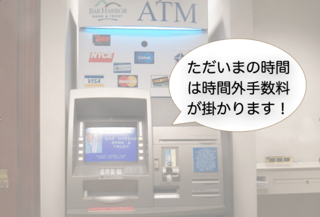 銀行は預金を増やしてくれない