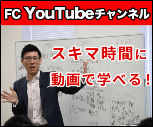 Financial College YouTube